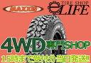 MAXXIS マキシス MT-764 265/75R16 6PR ホワイトレタータイヤ【2016年製】