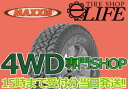 MAXXIS マキシス AT-980 LT265/65R17 8PR ホワイトレタータイヤ ■2016年製■