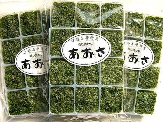 Anytime easy! just simply enjoy the fragrance of the ♪ freeze-dried Green 12 pieces x 3 bags Mie Prefecture