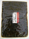 I-sisyamokikurage150