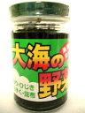 I-taikainoyasai170