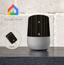 楽天iselect online 楽天市場店【即納】Google Home インテリアに合わせ外観を美しく上品に!【Google Home ウッド調プレミアムスキンシール】【ダークエボニー】