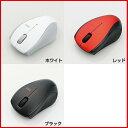 ショッピング ELECOM(エレコム) 静音Bluetoothマウス(IR LED 3ボタン) M-BT15BRSマウス ワイヤレス ワイヤレス マウス マウス ワイヤレス エレコム マウス 無線 マウス かわいい マウス 5ボタン bluetooth搭載 windows ウィンドウズ mac マック アップル