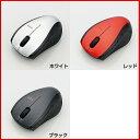 ショッピングWindows ELECOM(エレコム) 静音Bluetoothマウス(BlueLED 5ボタン) M-BT16BBSマウス ワイヤレス ワイヤレス マウス マウス ワイヤレス エレコム マウス 無線 マウス かわいい マウス 5ボタン bluetooth搭載 windows ウィンドウズ mac マック アップル