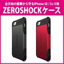 ショッピングShock ELECOM(エレコム) iPhone SE用ZEROSHOCK/スタンダード PM-A18SZERO