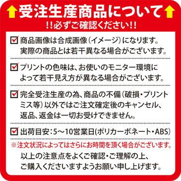 【送料無料】 ストロベリーチョコレート / for iPhone SE/5s/au 【SECOND SKIN】【受注生産】【スマホケース】【ハードケース】iPhone5sカバー/アイフォン5s/iphone5sケース/アイフォン 5s/スマートフォン/スマホケース/ケース/エーユー/au