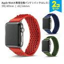 【お買い得】【2本セット】【送料無料】【Apple Watch】【Buckleless Silicone Strap】【バックルレス シリコン ストラップ】軽量 軽い 薄い ストラップ バンド シリコン ベルト スポーツ ベルト交換 ベルトだけ 時計 時計ベルト 腕時計ベルト メンズ レディース 替えベルト