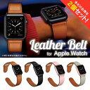 【お買い得】【2本セット】【送料無料】【本革】【レザー】【Apple Watch】【Button leather belt】【ボタン レザー ベルト】【アップ..