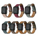 【送料無料】【Apple Watch】【アップルウォッチ】【Anteique oil wax leather belt】【アンティーク オイル ワックス レザー ベルト】..