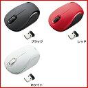 ショッピング SANWA SUPPLY(サンワサプライ) 静音ワイヤレスブルーLEDマウス MA-WBL36無線マウス 静音 ブルーled ワイヤレスマウス ワイヤレスマウス 5ボタン マウス 無線 小型 ワイヤレス マウス マウス ワイヤレス ブルーledマウス ワイヤレスマウス 人気 オススメ