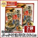 混ぜるだけ ぶっかけ漁師飯(具材45g、タレ100g)×2袋(特産横丁×全国の珍味・加工品シリーズ)