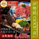 【クーポン利用で200円OFF】松阪牛 ...