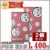 伊勢茶 福永餅 8個入×2箱 伊勢志摩土産