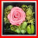 【プリザーブドフラワー アレンジメント】プリザーブドフラワー【ボックスフラワー】 メッセージカード付き 誕生日アレンジメント 退職 バラ 薔薇 還暦祝い【送料無料】