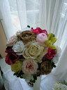 ブライダル(高級造花)ローズマニフィーク・ラナンキュラス・アレクサンダーローズ・シャルルオープンローズ・ブライトンローズ ブーケ