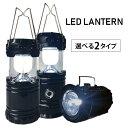 【ソーラーランタン】6LED スライド式 地震 停電 災害 緊急 非常用 LEDランタン ソーラーラ...