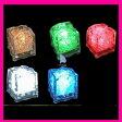 【パーティーグッズ】光る氷  結婚  演出  光物  LEDキューブ キューブライト LEDキャンドル LED キャンドル 披露宴