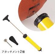 【空気入れ】ハンドポンプ ボールポンプ 浮き輪