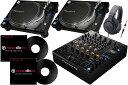 Pioneer DJ パイオニア / DJM-750 MK2 + PLX-1000 【DVSセット!】 DJセット【お取り寄せ商品】【渋谷店】
