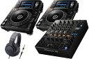 Pioneer DJ パイオニア / DJM-750 MK2 + XDJ-1000 MK2 DJセット【お取り寄せ商品】【渋谷店】