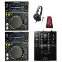Pioneer DJ / XDJ-700 DJ用マルチプレーヤー×DJM-250MK2 DJ SET【豪華2大特典付き!】【お取り寄せ商品】【渋谷店】