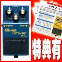 【豪華特典付き!】BOSS / ボス BD-2 Blues Driver BD2【オーバードライブ】【御茶ノ水本店】