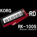 KORG ショルダーキーボード / RK-100S RD≪ACアダプターサービス中!≫【お取り寄せ商品/納期別途ご案内】【送料無料】【名古屋栄店】
