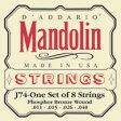 D'Addario / Mandolin Phosphor Bronze J74 Medium 11-40 【マンドリン弦】【Mandorin】【Strings】【セット弦】【ダダリオ】【Daddario】【フォスファーブロンズ】【ミディアム】【EJ-74】【新宿店】