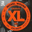 D'Addario / EXL160TP Twin Pack (2set Pack) Medium 50-105 Long Scale 【エレキベース弦】【Electric Bass Strings】【セット弦】【ダダリオ】【Daddario】【ミディアム】【ロングスケール】【2セットパック】【ツインパック】【EXL-160TP】【新宿店】