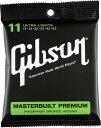Gibson / Masterbuilt Premium Phosphor Bronze SAG-MB11 Ultra Lights 11-52 【アコースティックギター弦(アコギ弦)】【Acoustic Guitar Strings】【フォークギター弦】【セット弦】【ギブソン】【マスタービルトプレミアム】【フォスファーブロンズ】【新宿店】