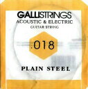 gallistrings / Acoustic & Electric Plain Steel PS018 .018 バラ弦 【エレキギター弦】【アコースティックギター弦(アコギ弦)】【フォークギター弦】【ガリストリングス】【プレーン弦】【Single】【PS-018】【新宿店】