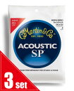 Martin / SP Studio/Performance Phosphor Bronze MSP4100PK3 (3set Pack) Light 12-54 【アコースティックギター弦(アコギ弦)】【Acoustic Guitar Strings】【フォークギター弦】【セット弦】【マーチン】【MSP-4100PK3】【3セットパック】【新宿店】