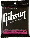 Gibson / Masterbuilt Premium 80/20 Bronze SAG-BRS11 Ultra Lights 11-52 【アコースティックギター弦(アコギ弦)】【Acoustic Guitar Strings】【フォークギター弦】【セット弦】【ギブソン】【マスタービルトプレミアム】【ブロンズ】【ウルトラライト】【新宿店】