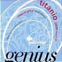 【ナイロン弦】 gallistrings / Genius Titanio ProCoated GR45 Normal Tension 28-44【セット弦】【横浜店】【クラシックギター弦(ガットギター弦)】【ノーマルテンション】