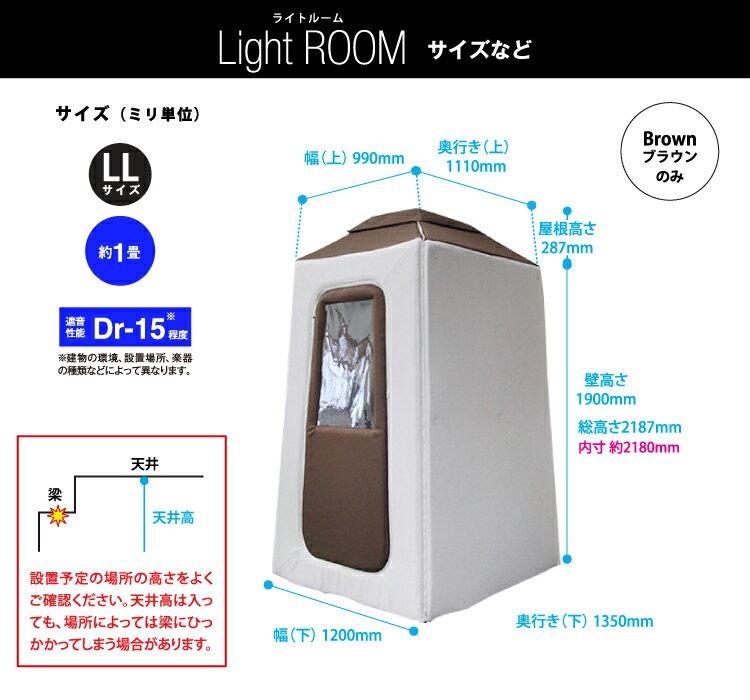 infist Design 簡易吸音ルーム L...の紹介画像2