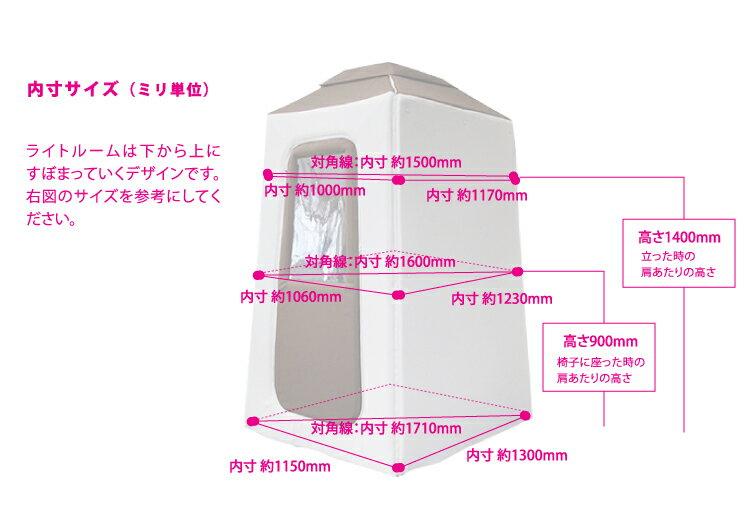 infist Design 簡易吸音ルーム L...の紹介画像3