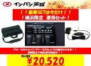 【新品】BOSS (ボス) / ME-25 Guitar Multiple Effects 【PSA-100&ソフトケース付属】【マルチエフェクター】【横浜店】