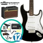 【タイムセール:30日12時まで】Squier by Fender / エレキギター入門セット Bullet Stratocaster with Tremolo Black 【VOXアンプ&小物セット】 入門 初心者【WEBSHOP】