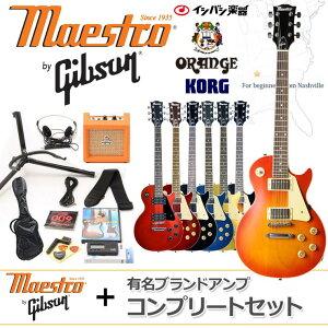 MaestrobyGibson/SGStandard��ͭ̾�֥���ORANGECR3����ץ���ץ�ȥ��åȡۡ�5ǯ�ݾڡۡڴ�ָ�������̵����