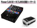 Pioneer パイオニア / DJM-S9 HC DJMS9 DJミキサー 専用ハードケースセット