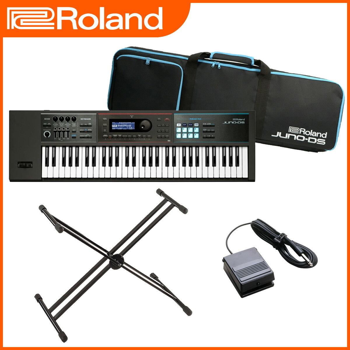 【在庫あり】Roland ローランド / JUNO-DS61 シンセサイザー (JUNO-DS) スタンド・ペダルセット【送料無料】