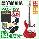 YAMAHA PAC-112V RBR Pacifica アンプグレードアップ入門14点セット ヤマハ パシフィカ PAC112V 入門 初心者【送料無料】【yrk】