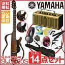 【ポイント5倍】YAMAHA SLG200S 【THR5A付き 14点セット!!】全3色 ヤマハ サイレントギター SLG-200S アコースティックギター ス...
