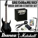 Ibanez / GIO Ibanez GRG150B BKN + MG10CF 【Ibanez × Marshall ロックギタースタートセット!】【10Wアンプ付きセット】(Black Night)【送料無料】《次回入荷予定/納期未定》《フレットガード装着後お届け:811127500》