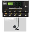 Fractal Audio Systems / AX8 AMP MODELER + MULTI FX 【SHURE SE215 イヤフォン プレゼント】【送料無...