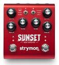 Strymon / SUNSET [オーバードライブ/ディストーション] ハイブリッドドライブペダル サンセット ストライモン《ピック滑り止めお試しセットプレゼントSET79434》【送料無料】