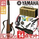 YAMAHA SLG200S 【THR5A付き 14点セット!!】全3色 ヤマハ サイレントギター SLG-200S アコースティックギター スチール弦仕様【送料無料】