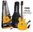 Epiphone / Slash AFD Les Paul Special-II Guitar Outfit Appetite Amber【チューナー内蔵スラッシュシグネチャーモデル!】《Epiphoneアクセサリーセットプレゼント!/+811100700》【30日まで送料無料】