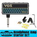 VOX / amPlug2 Bass Headphone Bass Amp Starter Set 【これさえあれば、すぐに練習が始められる!ベース用ヘッドフォンアンプ&アクセサリーの充実スターターセット!】