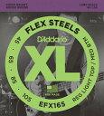 革新的な技術が盛り込まれたFlexSteelsシリーズ!